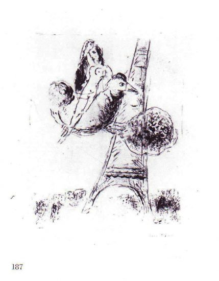 The Eiffel-tower lovers, 2nd state