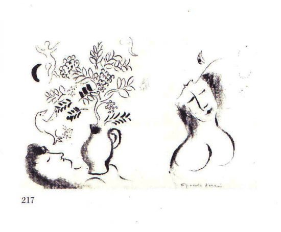 Lithograph for a catalogue