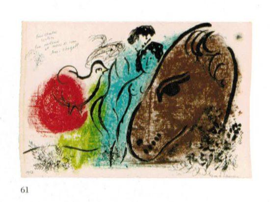 The sorrel horse