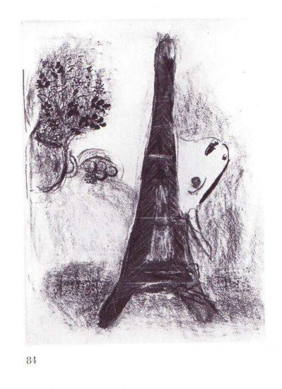 The Eiffelturm, 1st state