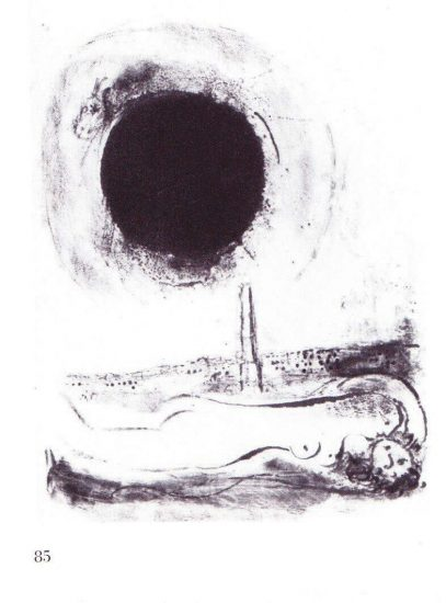 Black sun over Paris, 1st state