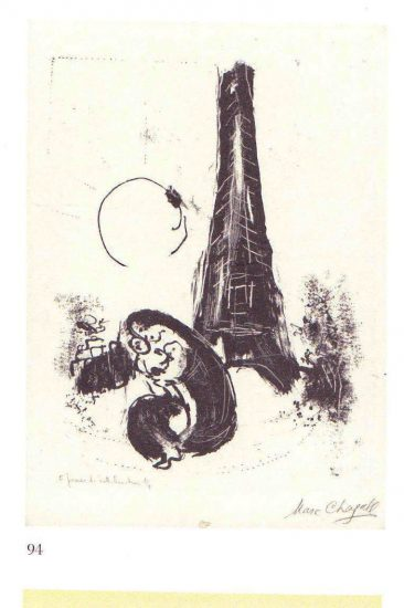 Mother and child at the Eiffeltower