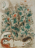 marc-chagall-paradise-1-(from-the-bible-series)
