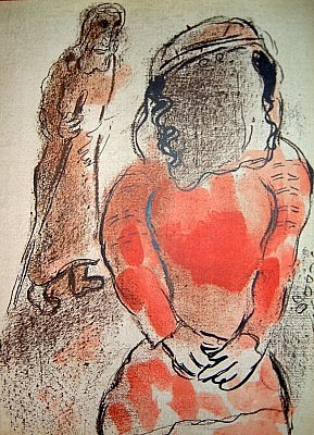 tamar-belle-fille-de-juda-1958-59_10135_main_size3
