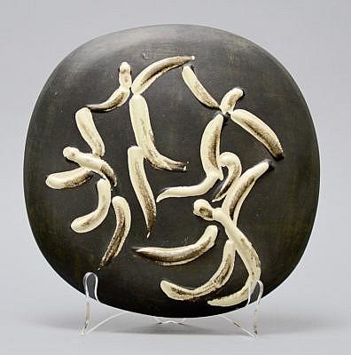 Pablo Picasso Ceramic Plaque Quatre Danseurs (Four Dancers), 1956